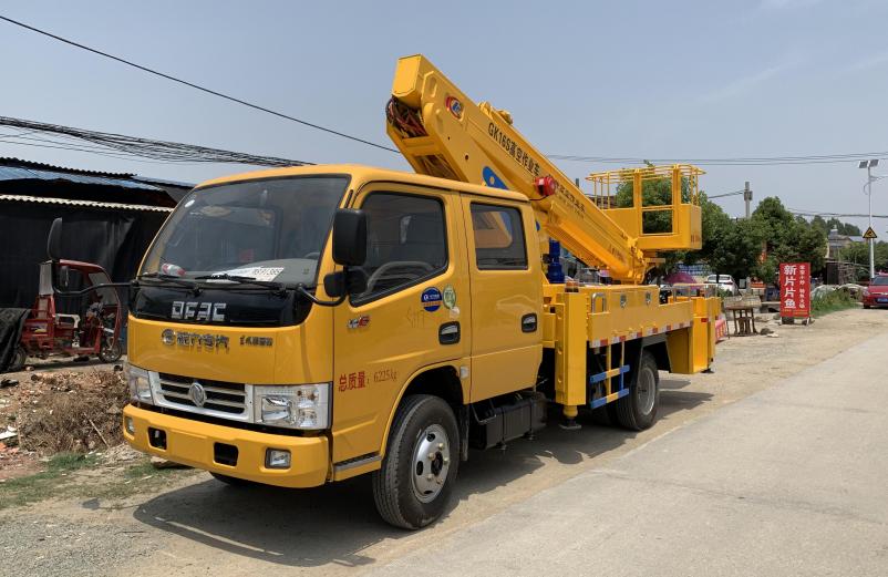 楚胜SCS5060JGK17E型16米高空作业车高清图 - 外观