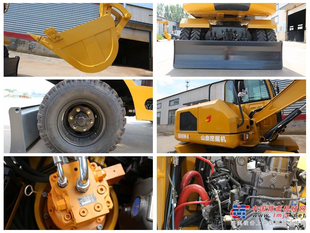 山鼎机械SD90W-9T小型挖掘机高清图 - 山鼎SD90W-9T轮式挖掘机外观图片