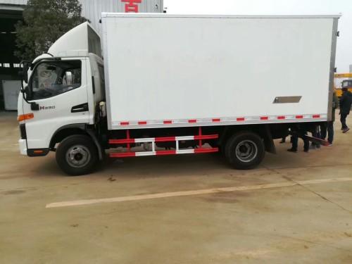 楚胜HFC5043XLCP91K1C2V型冷藏车