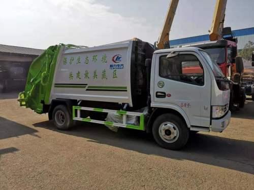 楚胜CSC5070ZYS5型5方垃圾车
