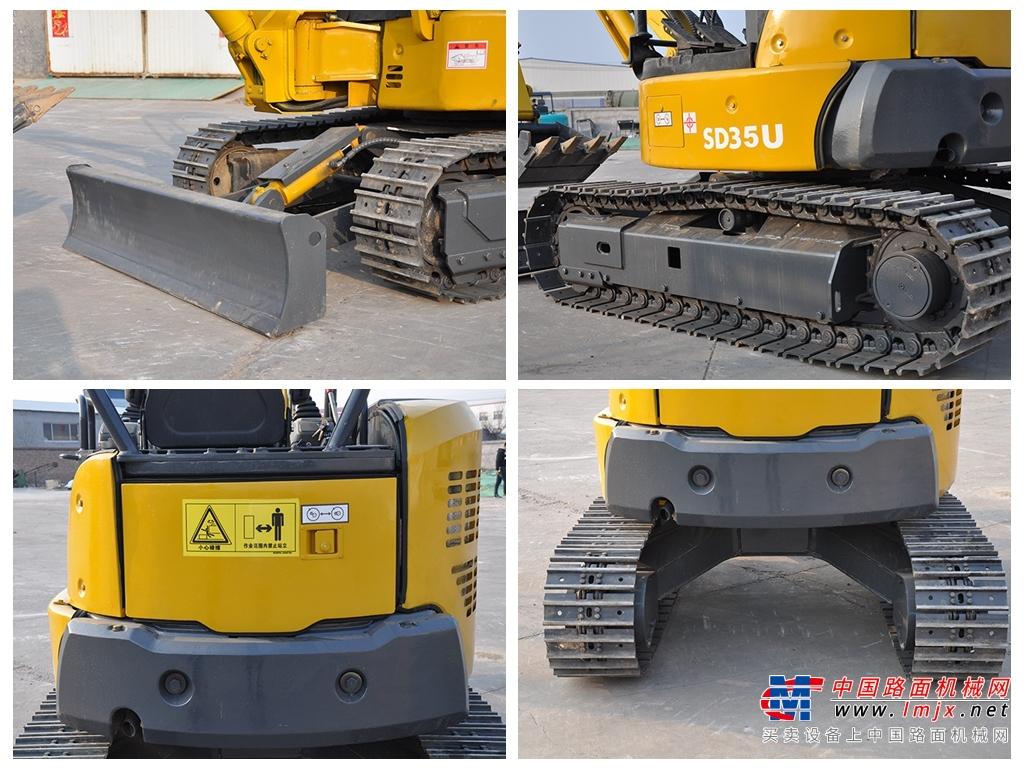 山鼎机械SD35U小型履带挖掘机高清图 - 外观
