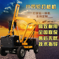 宜迅HWH260小型装载护栏打桩机