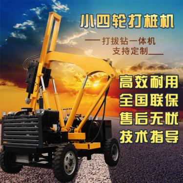 宜迅HWH260小型裝載護欄打樁機