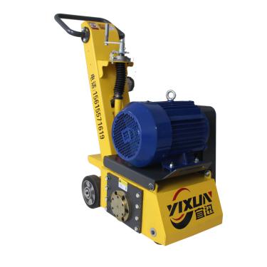 宜迅YX-250D小型电动铣刨机