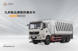 陆达SLD589陕汽