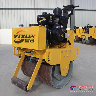 宜迅YX-70C手扶單鋼輪壓路機