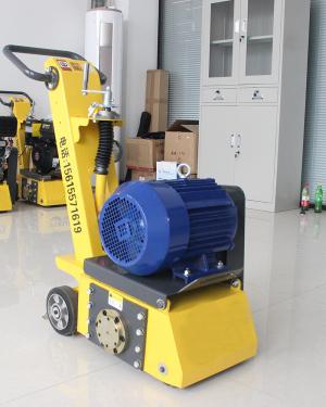 祥瑞重工XR-250D小型电动铣刨机
