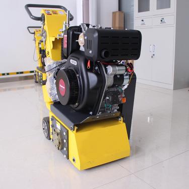 祥瑞重工XR-250C小型柴油铣刨机