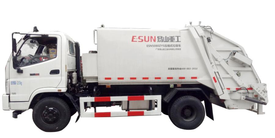易山重工ESN5080ZYS8吨压缩式垃圾车(可出租)