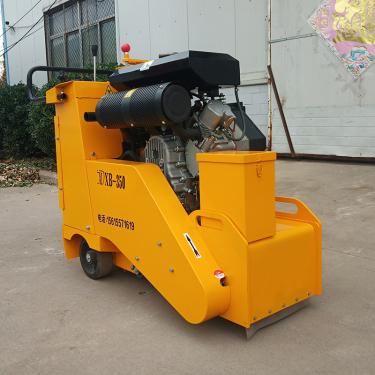 祥瑞重工XR-350C手扶式全液压柴油铣刨机