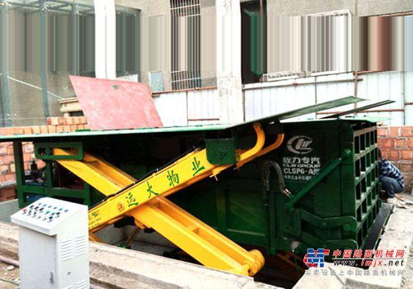 程力地埋式垃圾站高清图 - 外观