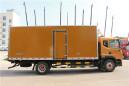 程力箱长6.8米~7.68米东风D9冷藏车高清图 - 外观