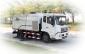 易山重工HZJ5160TSL清扫车-吸力强劲功能齐全-性价比更高