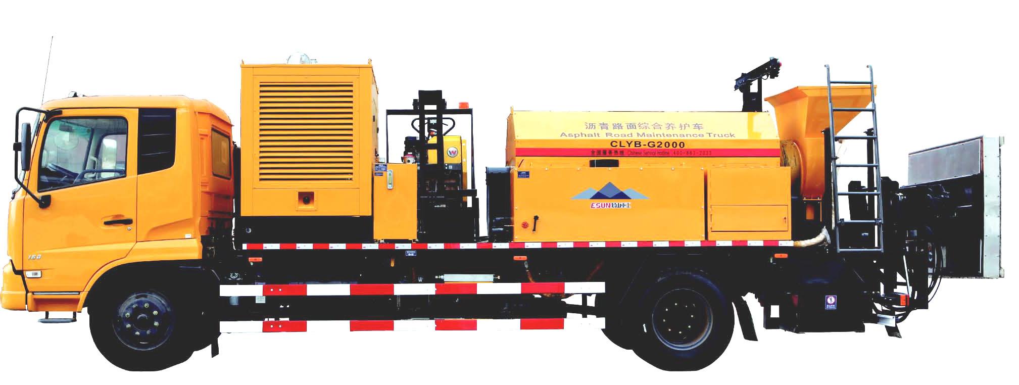 易山重工ESN5160TXB滚筒式热再生综合养护车-一车多用-智能作业高清图 - 外观