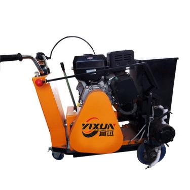 宜迅YX-15L手扶式灌缝机