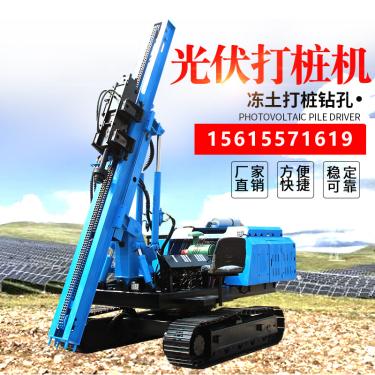 宜迅YX-300光伏打桩机