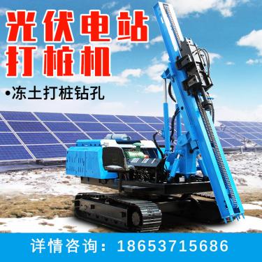 祥瑞重工XR-300冲孔钻机
