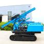 祥瑞重工XR-300冲孔钻机高清图 - 外观
