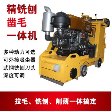 宜迅YX-350C銑刨 鑿毛一體機