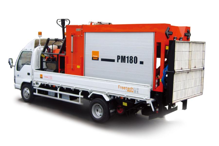 英达PM180沥青路面热再生修补车(修路王)