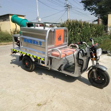 宜迅YX-700电动三轮洒水车高清图 - 外观
