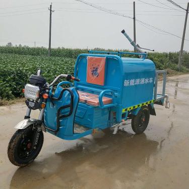 宜迅YX-700电动三轮洒水车
