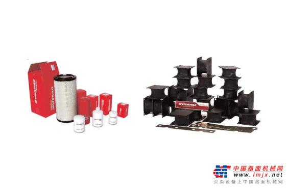 戴納派克DYNAPAC保養件和磨耗件