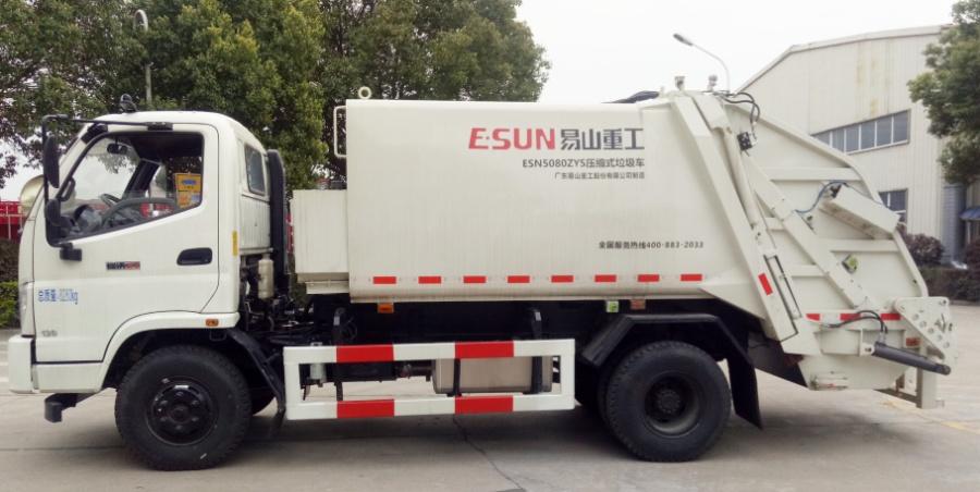 易山重工ESN5070ZYSE6国六7吨压缩式垃圾车_小区垃圾车_全自动垃圾收集密闭式转运