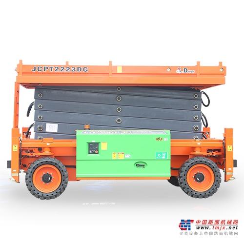 鼎力JCPT2223DC自行走越野剪叉式高空作业平台(电池驱动)高清图 - 外观