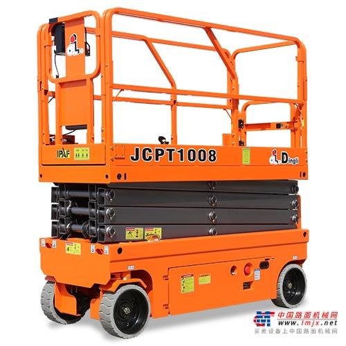 鼎力JCPT1008HD自行走剪叉式高空作业平台(液压马达驱动)高清图 - 外观