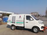 同辉汽车QTH5032GQX长安高压清洗车