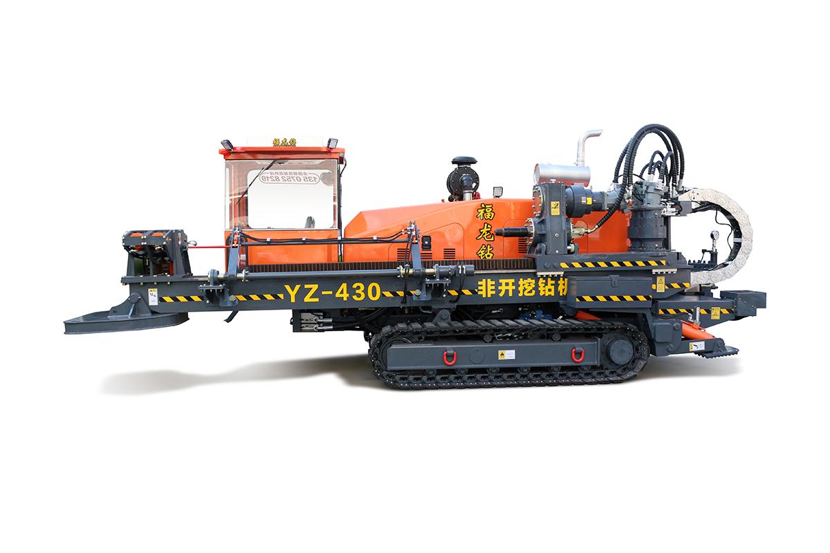 福龍鉆YZ-430非開挖鋪管鉆機高清圖 - 外觀