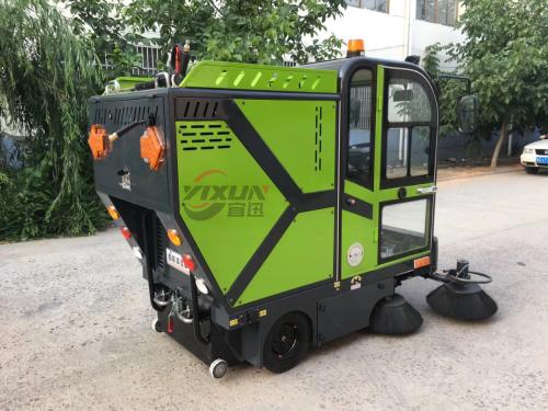 宜迅YX-500清扫车