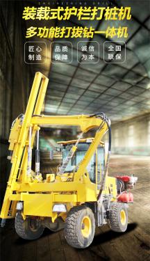 路霸LB-940(3.5m³)护栏打桩机