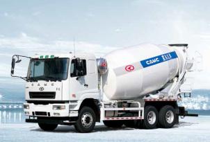 华菱星马AH5252GJB2L5搅拌运输车