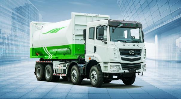 华菱星马AH5310ZXXOL5车厢可卸式垃圾车(牵引式)