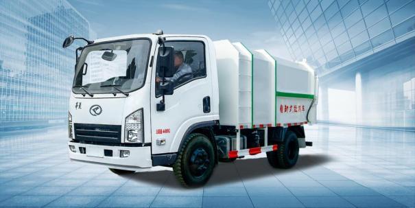 華菱星馬HN1040D16C3M5J底盤自卸式垃圾車