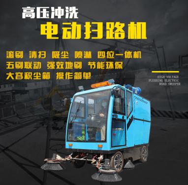 宜迅YX-600电动清扫车