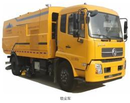 易山重工ESN5160TXC吸尘车_吸净率超高_吸尘车厂家直销