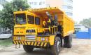 固尔特50级—GT3500矿用自卸车(右边驾驶室)高清图 - 外观