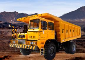 固尔特60吨级—GT3600矿用自卸车