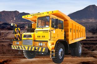 固尔特50吨级—GT3500矿用自卸车