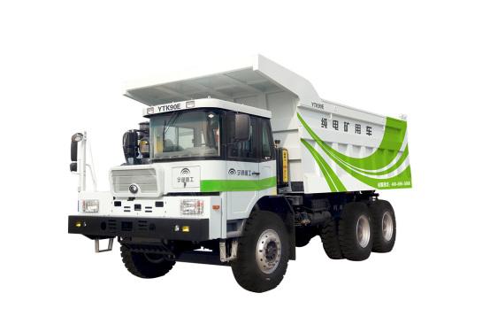 宇通重工YTK90E纯电动矿用车