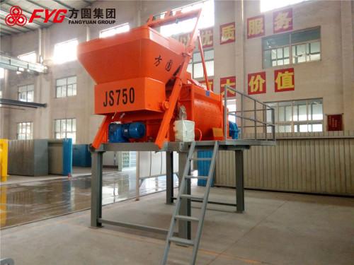 方圆JS750-1.5米混凝土搅拌机