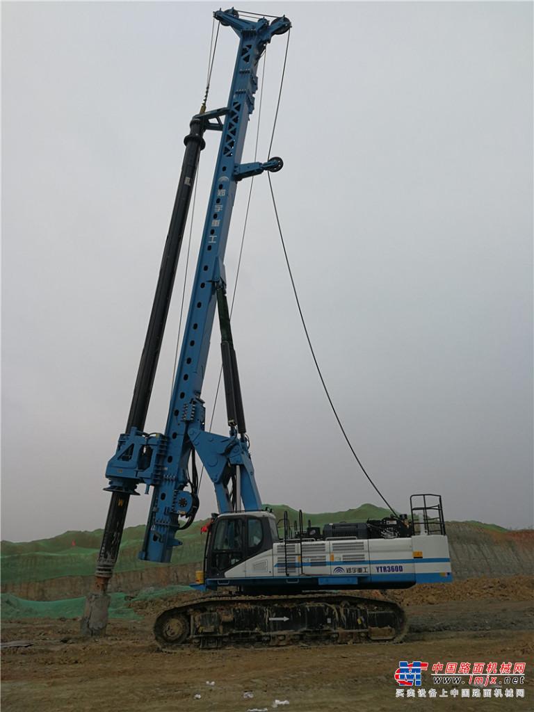 宇通重工YTR360D旋挖钻机高清图 - 外观