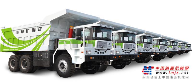 宇通重工YTK90纯电动矿用车高清图 - 外观