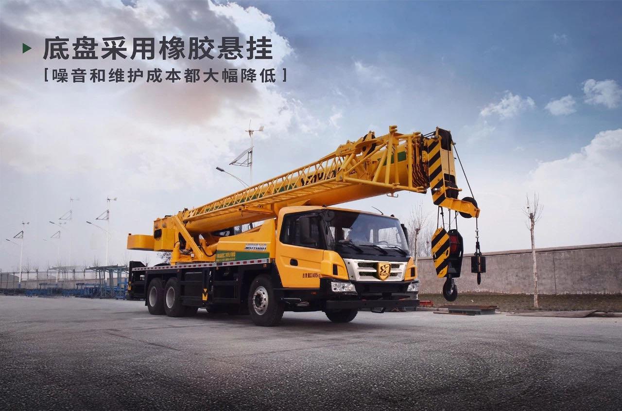 中联极光绿25吨吊车