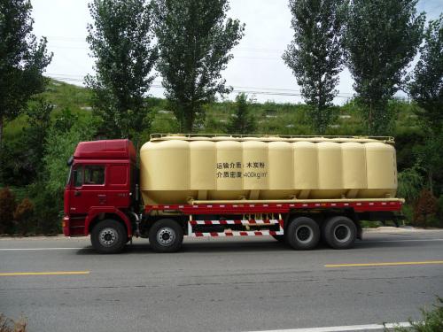 中建亚搏直播视频appYCZ5314GFL粉粒物料车