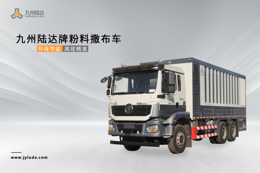陆达SLD380X300 国五陕汽