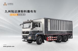 陆达SLD380X300 国六陕汽